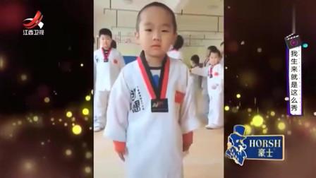 家庭幽默录像:跆拳道要在气势上震到对方,可