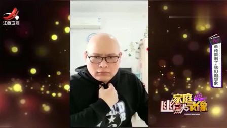 家庭幽默录像:他们模仿刘柏辛嗯是鹦鹉学舌在