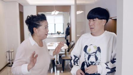 陈翔六点半:为何越优秀的女孩,反而不敢与她