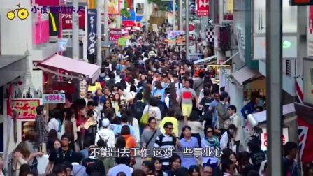 不少日本美女来上海,高薪只是借口,这才是她