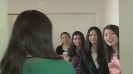 6个美女留学生在美国合租3室1厅!这空间可真够