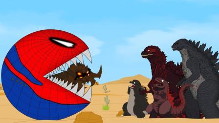 哥斯拉:哥斯拉与辛哥斯拉、帕克曼、蜘蛛侠、