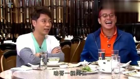 谭咏麟搞笑点评罗家英在香港明星队逢赛必进球