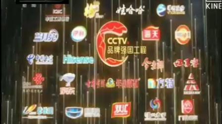 CCTV音乐 广告片段 2008年7月12日