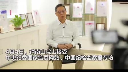 中国纪委监委最新通告
