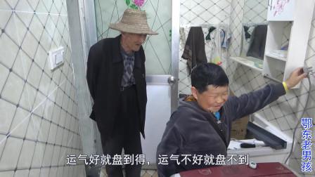 老男孩上门修洗衣机,85岁老大爷问盘不盘得到,