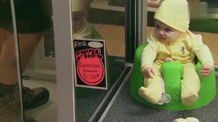国外恶搞:国外宠物店里出售的小孩,当宠物给