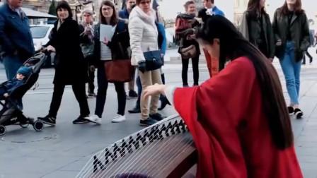 法国街头美女弹奏古筝,真的太美了!