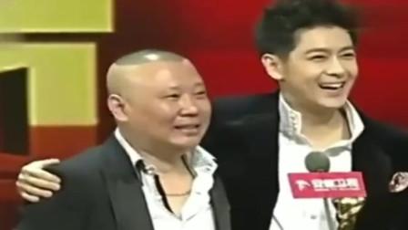 颁奖典礼:郭德纲给林志颖颁奖、同龄人之间的