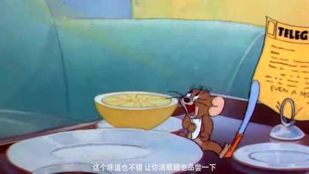 搞笑动漫猫和老鼠:汤姆单方面撕毁合同,杰瑞