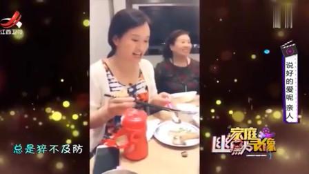 家庭幽默录像:女儿连问两个亲人问题,这套路