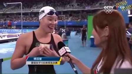 """""""我很满意"""",游泳冠军的幽默"""