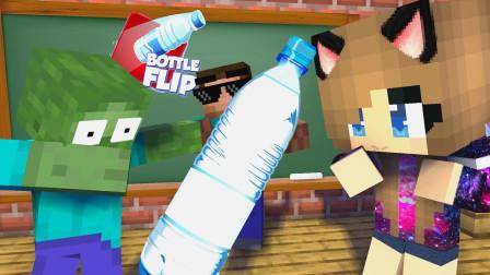 我的世界:小怪物和瓶子的糗事!