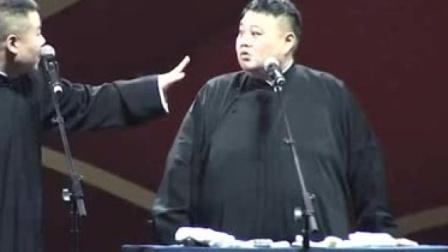 岳云鹏、孙越相声:突然的尖叫,我要去马桶捡手机了