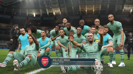 实况足球足总杯决赛集锦,枪手绝杀利物浦,巨星再现回忆杀