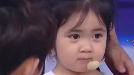 """萌娃香芋好可爱,现场叫""""谢娜姐姐,张杰叔叔"""