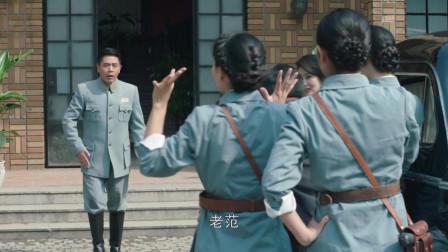 滇军师长准备冲冠一怒为红颜,不料四位美女又