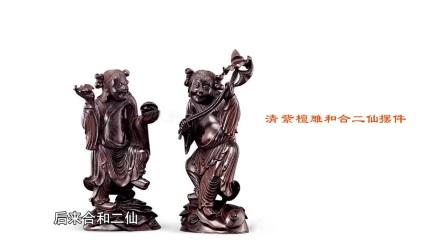 祖传精美双仙铜像,专家估价3万元,美女不开心
