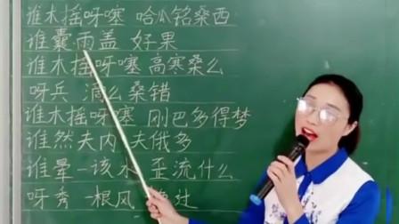 美女老师教唱《笑看风云》,我都不想上课了,