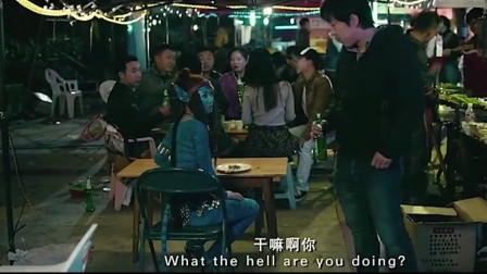 黄渤还想学徐峥撩妹,可等他一出手,却被阿凡