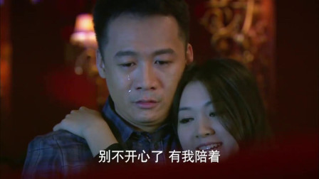 刘元今天过生日,却在酒吧买醉,不料竟从一陌