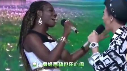 老外在中国:非洲美女唱粤语歌《铁血丹心》,