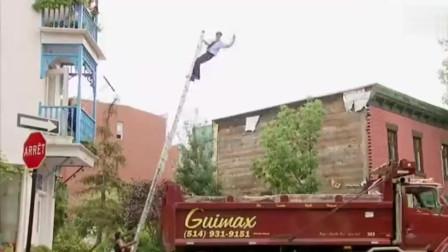 整蛊爆笑街头恶搞:男子爬梯子私会女友,结果被掀翻跌入垃圾车