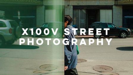 【摄影摄像】富士X100V 街拍摄影 | Fujifilm X100V S