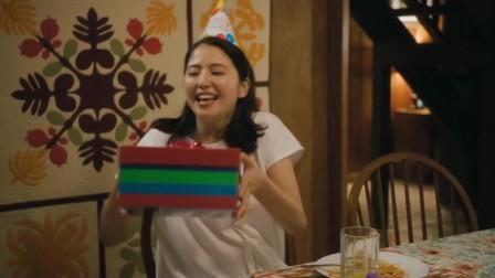初吻50次:父亲过生日,美女送上礼物
