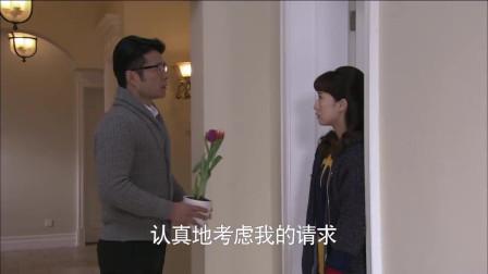 美女早晨醒来,发现领导站在家门口!捧着鲜花