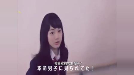 这则日本创意广告有点狂了!
