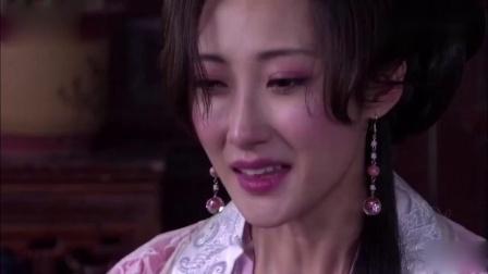 无忌不想把马仙梅娶回家 更不愿幻儿难过 无奈负了佳人心