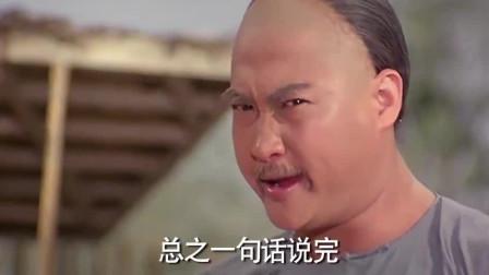 败家仔:林正英教元彪咏春,洪金宝在旁捣乱糗事百出,这段爆笑