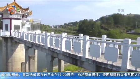 新洲旧街孔子河村获评 国家森林乡村