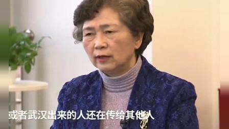 李兰娟谈武汉封城前都做了哪些工作