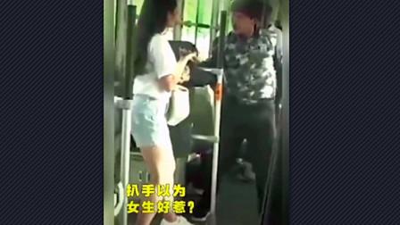 公交车上男子行窃被女孩抓住 竟凶巴巴地吼她 没想到这女孩比张伟丽还能打 后果很严重
