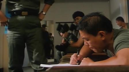 当兵的不会写字只能用画画给女朋友写情书,太搞笑了