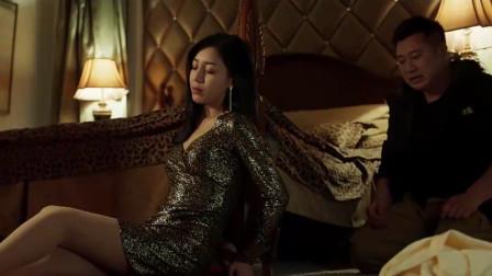 一时冲动混剪:美女深夜赴约,进错房间却酿成悲剧,网约需谨慎!