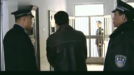 公安局长政法委书记突现看守所 所长赶紧汇报我可是什么事都没有