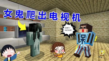 我的世界:贞子爬出电视机!就问你怕不怕?