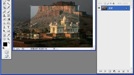 PhotoshopCS3实战速成视频教程
