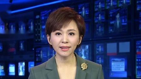中央纪检监委最新通报