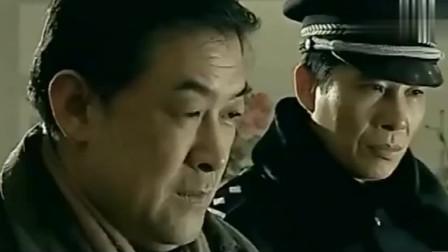公安局长 公安局酒店扫黄 抓到了政法委书记