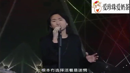 黄家驹最受欢迎的一首歌曲 网友 天妒英才
