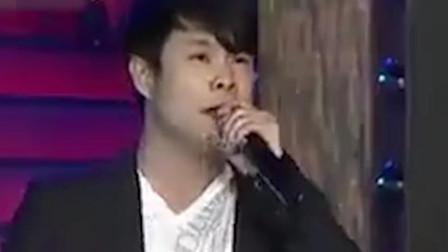 我的天 小沈阳一首《爱是你我》 神曲啊 完全秒杀中国好声音