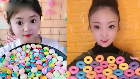 小姐姐吃播 巧克力甜甜圈 彩虹贝壳糖 不知道味道怎么样呢