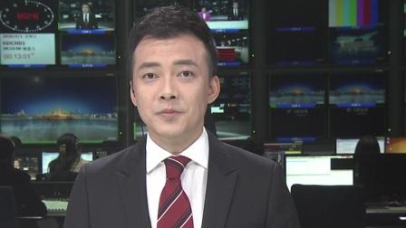 我省下发《关于辽宁省高校返校复学的通告》
