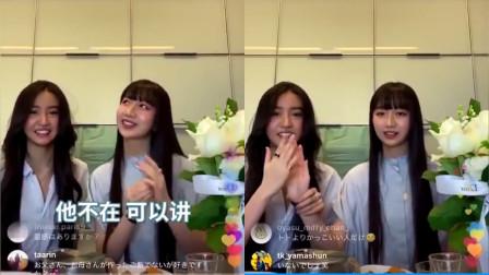 木村光希和姐姐直播自曝择偶标准,说悄悄话不敢被木村拓哉听到好搞笑