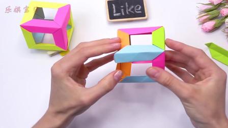 儿童手工制作正方体玩具