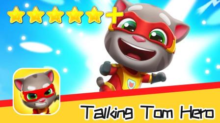 汤姆猫成为武打明星李小龙咯~帅气小可爱!我的汤姆猫游戏